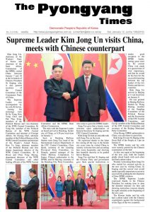 thumbnail of Pyongyang-Times-2019-01-12