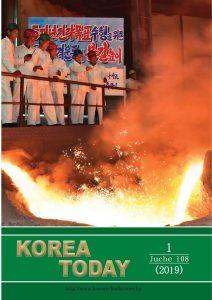 thumbnail of korea-today-2019-01-01