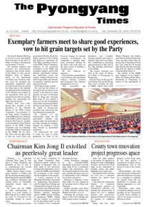 thumbnail of pyongyang-times-2018-12-29