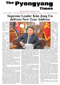 thumbnail of pyongyang-times-2019-01-05