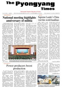 thumbnail of pyongyang-times-2019-01-19