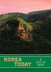 thumbnail of korea-today-2019-02-01