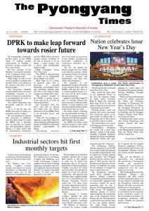 thumbnail of pyongyang-times-2019-02-09