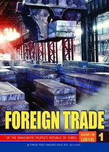 thumbnail of Foreign-Trade-2019-1