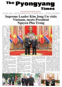 thumbnail of pyongyang-times-2019-03-09
