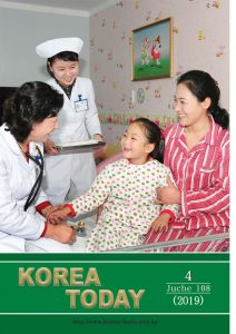 thumbnail of korea-today