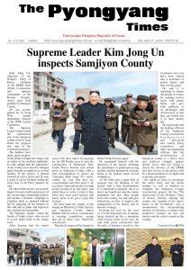 thumbnail of pyongyang-times-2019-04-06