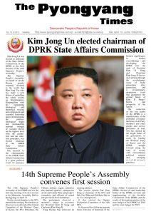 thumbnail of pyongyang-times-2019-04-13