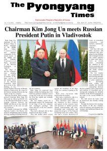 thumbnail of pyongyang-times-2019-04-27