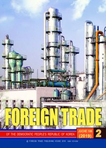 thumbnail of Foreign Trade-2019-04-01