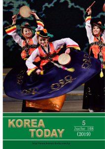 thumbnail of Korea-Today-2019-05-01