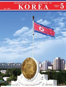 thumbnail of dprkorea20190501