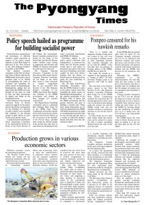 thumbnail of pyongyang-times-2019-05-04