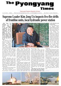 thumbnail of pyongyang-times-2019-05-11