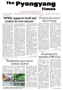thumbnail of pyongyang-times-2019-05-25