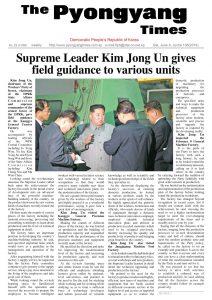 thumbnail of pyongyang-times-2019-06-08