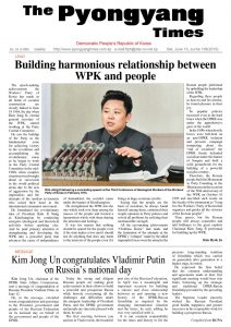 thumbnail of pyongyang-times-2019-06-15