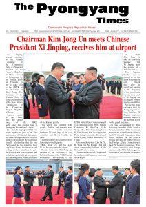 thumbnail of pyongyang-times-2019-06-22
