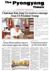 thumbnail of pyongyang times-2019-06-29