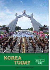 thumbnail of korea today-2019-07-01