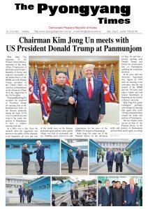 thumbnail of pyongyang times-2019-07-06
