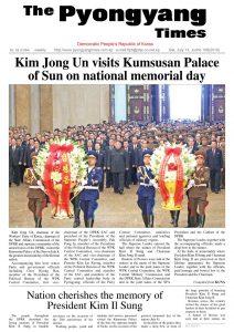 thumbnail of pyongyang times-2019-07-13