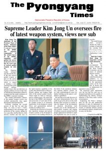 thumbnail of pyongyang-times-2019-07-27