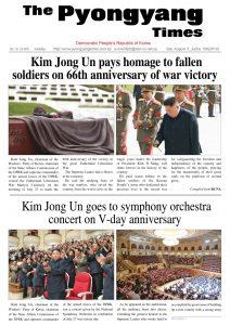 thumbnail of pyongyang-times-2019-08-03