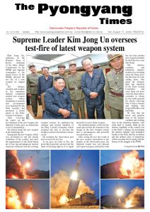 thumbnail of pyongyang-times-2019-08-17