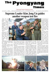 thumbnail of pyongyang-times-2019-08-24