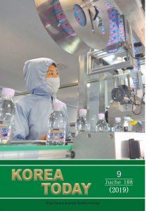 thumbnail of KOREA TODAY-2019-09-01