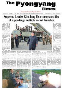 thumbnail of pyongyang-times-2019-08-31