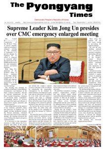 thumbnail of pyongyang-times-2019-09-07