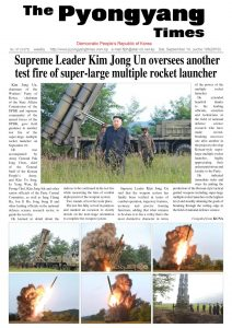 thumbnail of pyongyang-times-2019-09-14