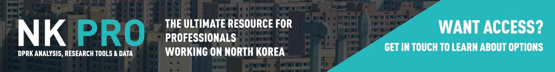 NK Pro Banner