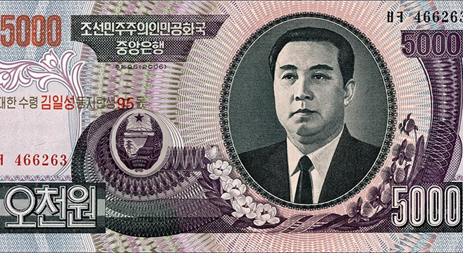 Losing face: Explaining Pyongyang's currency change