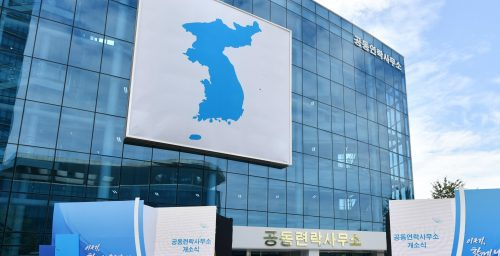 North Korea says it will close inter-Korean liaison office in Kaesong