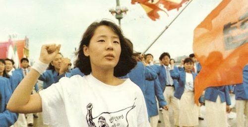 75 years after liberation, are we slowly coming to terms with a divided Korea?