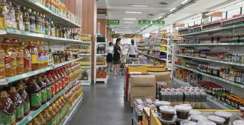 Once lush with products, North Korean supermarkets are now barren and deceptive