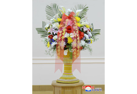 Floral Basket to Kim Jong Un from Mozambican Party Leader