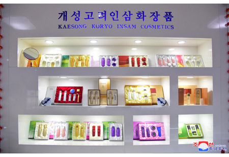 Makeup Learning Room at Kumgangsan Cosmetics Exhibition