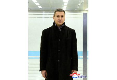 Russian Figure Here