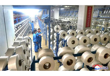 Pyongyang Rayon Factory