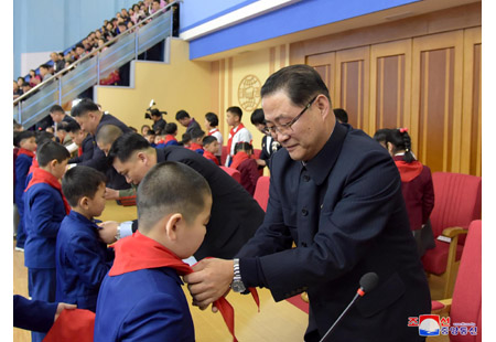 Joint National Meeting of KCU Organizations Held