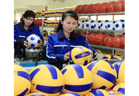 Pyongyang Sports Goods Factory