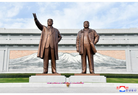 Floral Basket to Statues of President Kim Il Sung and Chairman Kim Jong Il