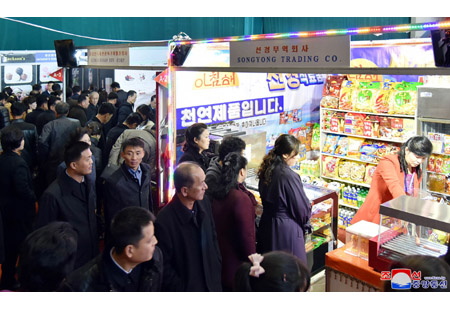 Pyongyang Int'l Agriculture and Foodstuff Exhibition Opens