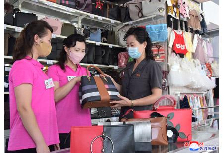 Phyongchon District Direct Sales Shop