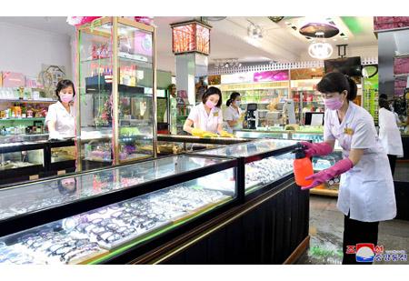 Pyongyang Glasses Shop