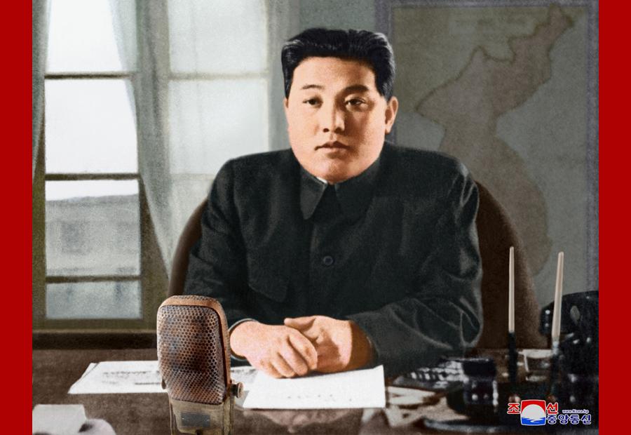 President Kim Il Sung, Iron-willed Brilliant Commander